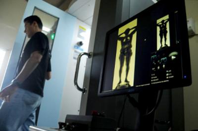 revistapenitenciaria - Projeto de deputada apavora agentes penitenciários