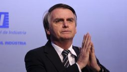 Bolsonaro chama major da PMDF para governo
