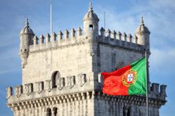 Distrital tira cidadania portuguesa