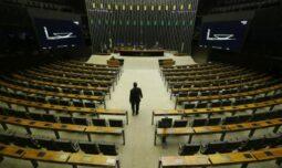 Read more about the article Entenda como será a eleição para a presidência da Câmara
