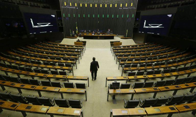 Read more about the article Reforma administrativa: Câmara vai aprovar projeto ainda em 2021