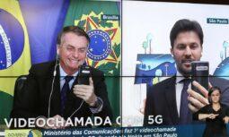 Primeira ligação 5G do país